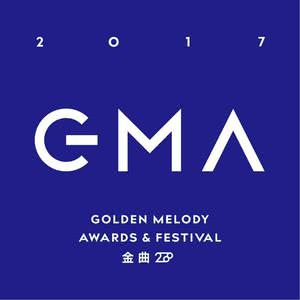 28th Golden Melody Awards Nomination