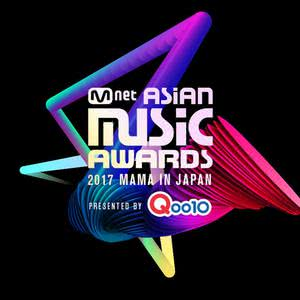 Throwback to 2017 MAMA in Japan