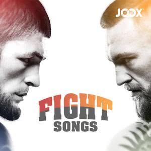 Fight Songs