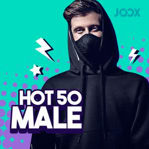 JOOX 2017 Hot 50 Male