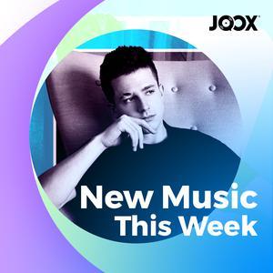 New Music (Week 11)
