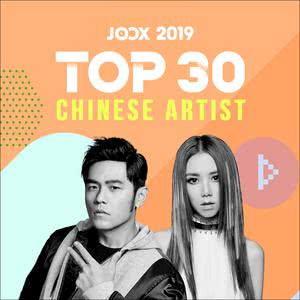 JOOX 2018 Top 30 Chinese Artists