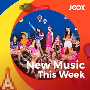 New Music (Week 27) 2018