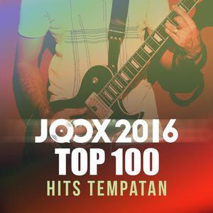 JOOX 2016 Top 100 Hits Tempatan