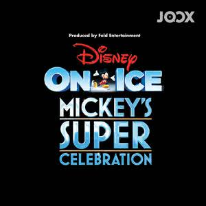 Best of Disney Soundtrack