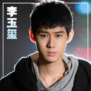 Best of Dino Lee