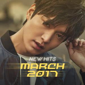 New Hits March 2017