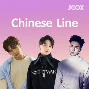 Chinese Line (K-Pop)
