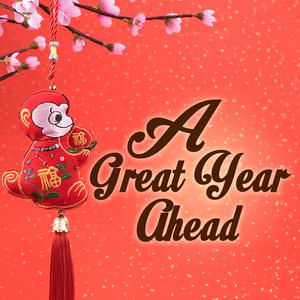 A Great Year Ahead