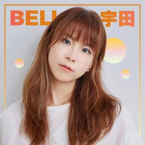 Best of Bell 宇田