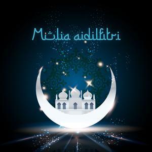 Mulia Aidilfitri