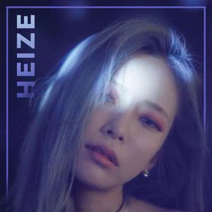 Best of Heize