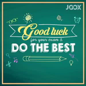 All The Best!