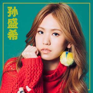 Best of Shi Shi