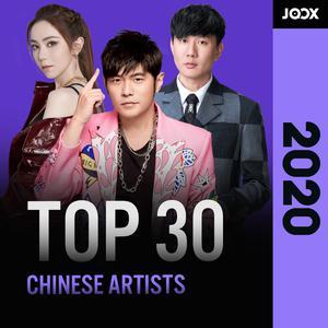 JOOX 2020: Top 30 Chinese Artist