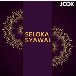 Seloka Syawal