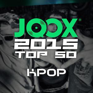 JOOX 2015 TOP 50 K-POP Hits