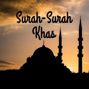 Surah Surah Khas