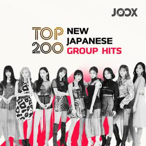 New Japanese Group Hits