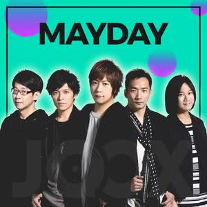 Best of Mayday