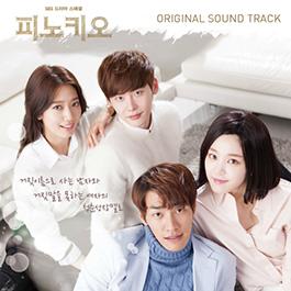Peaceful OST