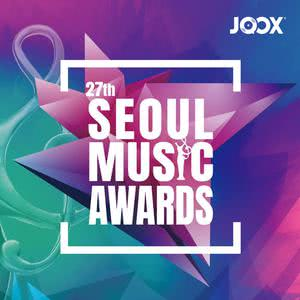 27th Seoul Music Awards Nominations