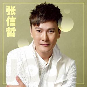 Best of Jeff Zhang