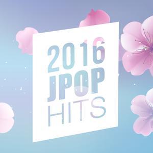 J-Pop Hits 2016