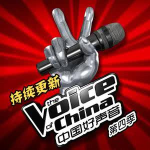 The Voice of China (S4)