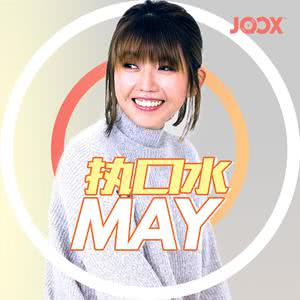 Quotes Of The Week with May (执口水MAY)