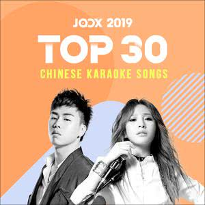 JOOX 2019 Top 30 Chinese Karaoke Songs
