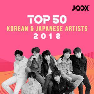 JOOX 2018 Top 50 Korean & Japanese Artists