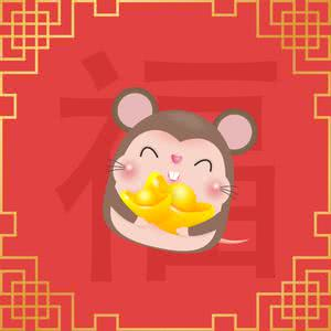 CNY's Mouse Music