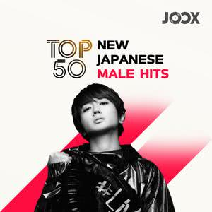 New Japanese Male Hits
