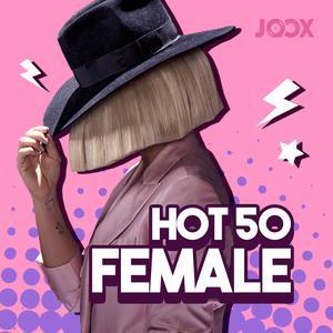JOOX 2017 Hot 50 Female