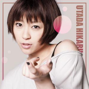 Best of Utada Hikaru