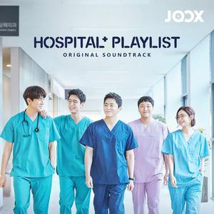 Updated Playlists Hospital Drama OST