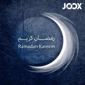 Sinar Ramadan