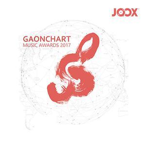 GAON CHART Music Awards Nominations