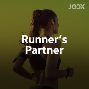 Runner's Partner