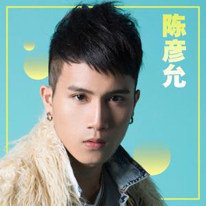 Best of Ian Chen