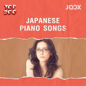 Japanese Piano Songs
