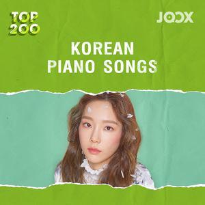 Korean Piano Songs