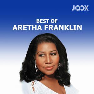 缅怀 Aretha Franklin