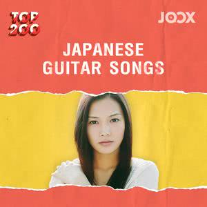 Japanese Guitar Songs