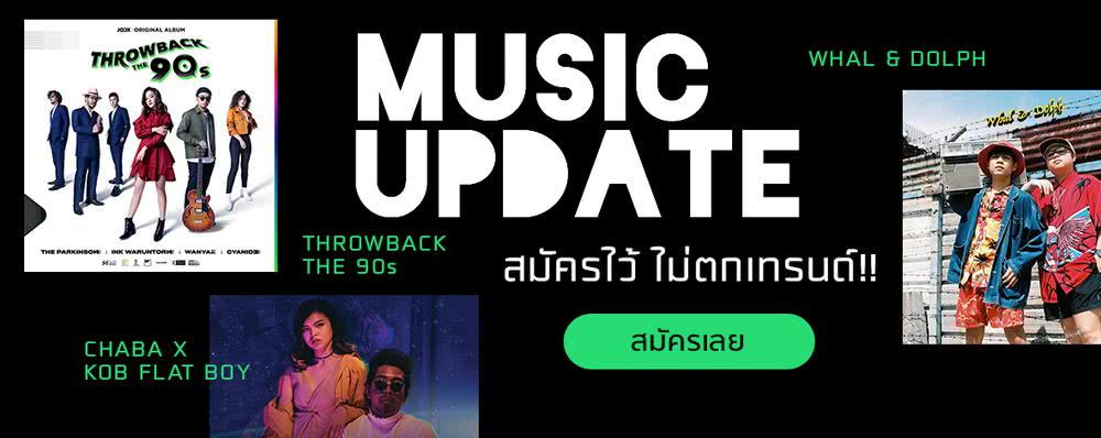 New Music Update