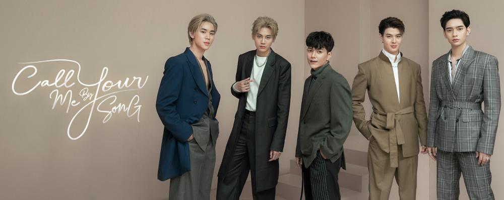 Album :  Call Me By Your Song - Kao, Boy,Saintsup, เปรม, บุ๋น