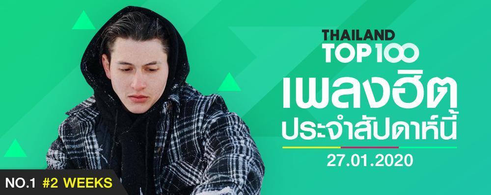 Thailand Top 100 27 January (S!)