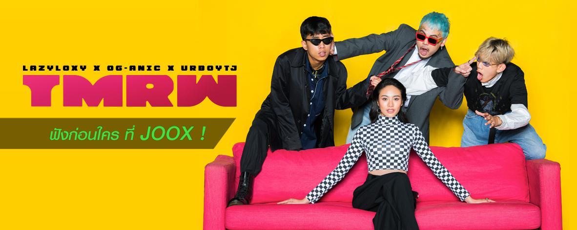 อัลบั้มเพลง Exclusive Single : TMRW - LAZYLOXY x Urboy TJ x OG-ANIC (S!)