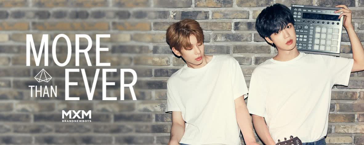 อัลบั้มเพลง Album : MORE THAN EVER - MXM (BRANDNEW BOYS)